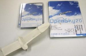 【Open Sky2.0】八谷和彦さんの事務所へお邪魔してきた【ポストペット】