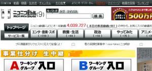 【初心者向け】ニコニコ動画で放送するには?(2010年4月版)