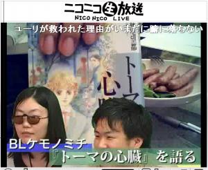 2万円以下の自宅スタジオでustream &ニコニコ生放送の番組を作ってみる