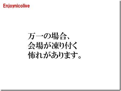 スライド15