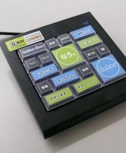【MTM05】Twitter専用キーボード