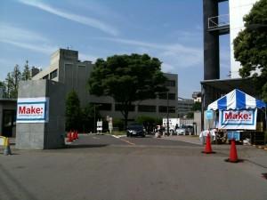 東京工業大学正門
